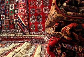 کاهش ۳۰ درصدی صادرات فرش ایران