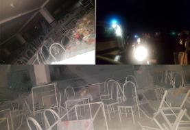 ۱۱ کشته براثر انفجار بخاری در مراسم عروسی در کردستان (+عکس)