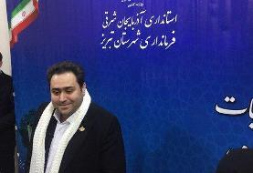 داماد روحانی در حوزه انتخابیه تبریز ثبت نام کرد |برای نامزدی مجلس از ...