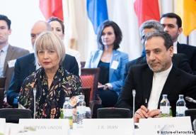 تظاهرات ایرانیان موجب تغییر محل نشست کمیسیون برجام در وین شد