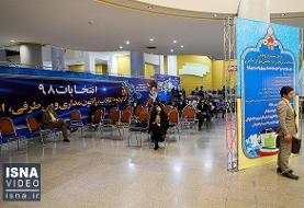 ویدئو/ ششمین روز ثبتنام داوطلبان نامزدی مجلس یازدهم