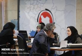 آغاز آخرین روز ثبتنام انتخابات مجلس در«چهل سرا»/حضورچهرهای سیاسی