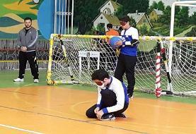 برتری تیم گلبال ایران مقابل کره جنوبی در رقابتهای قهرمانی آسیا