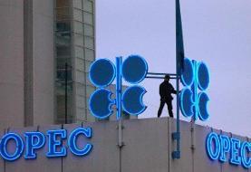 اعضای اوپک برای کاهش بیشتر تولیدات خود توافق کردند