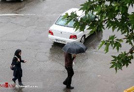 هوای تهران امروز و فردا بارانی است