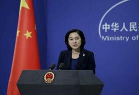 سخنگوی وزارت خارجه چین: آمریکا سیاست غلط اعمال فشار بر ایران را متوقف کند