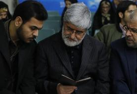 علی مطهری در انتخابات مجلس ثبتنام کرد