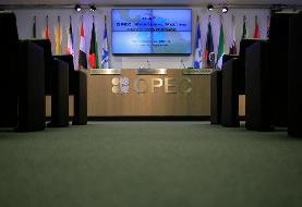 توافق اوپک پلاس برای کاهش بیشتر تولید سطح نفت