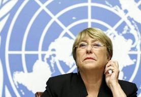نگرانی کمیسر حقوق بشر سازمان ملل درباره قربانیان اعتراضات ایران