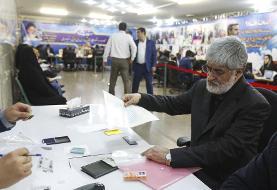 آغاز ششمین روز ثبتنام انتخابات مجلس/وزرای سابق در مسیر فاطمی