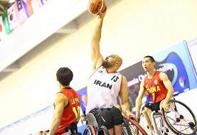بسکتبال با ویلچر ایران به پارالمپیک ۲۰۲۰ توکیو رسید