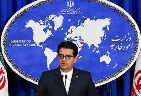 واکنش ایران به اقدام آمریکا علیه چین