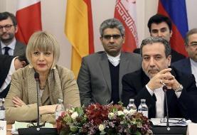 نشست کمیسیون برجام در وین | مکانیسم ماشه علیه ایران به جریان نیفتاد