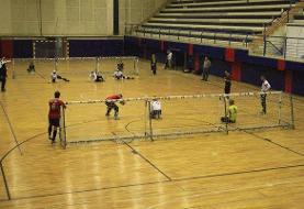 تیم ملی گلبال ایران مقابل کره جنوبی پیروز شد