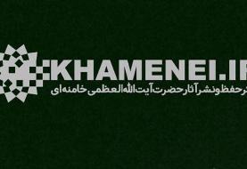 فیسبوک صفحه عربی رهبر انقلاب را پاک کرد