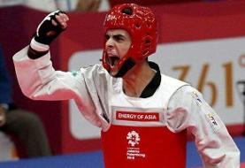 حسینی برابر حریف کره ای شکست خورد/ تلاش برای برنز و سهمیه المپیک