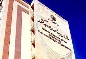 نشست نحوه اجرای قانون احکام دایمی برنامههای توسعه برگزار شد
