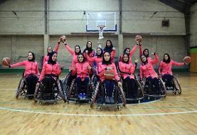 تیم بسکتبال با ویلچر بانوان پنجم آسیا شد