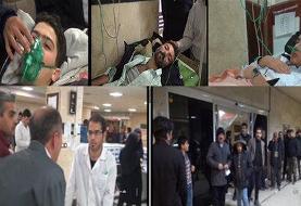 گاز گرفتگی ۵۵ نفر در یک مجلس عروسی در کاشمر