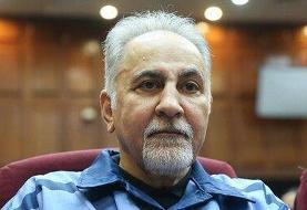 تلاش وکلای نجفی برای تبدیل قرار بازداشت متهم