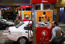مصرف بنزین سوپر کاهش یافت