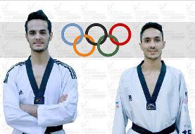 ایران دو سهمیه تکواندو المپیک ۲۰۲۰ را گرفت