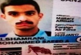 ستوان دوم سعودی پیش از حمله ویدئوهای تیراندازیهای کور دیده بود | ۱۰ دانشجوی نظامی سعودی در ...