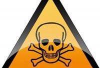 نشانه&#۸۲۰۴;های مسمومیت غذایی