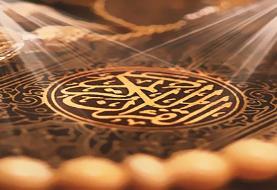 تلاوت جزء به جزء قرآن مجید/ صفحه ۱۲۵