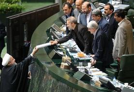 رییس جمهور لایحه بودجه سال ۹۹ را تقدیم مجلس کرد