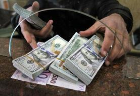 اختلاف ۳۵۰ تومانی قیمت خرید و فروش دلار