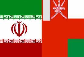 تجارت یک میلیارد دلاری در شأن ایران و عمان نیست