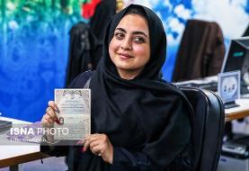 ثبت نام ۲۸۴۶ نفر در ستاد انتخابات تهران