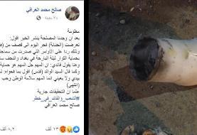 حمله پهپادی به محل اقامت مقتدی صدر