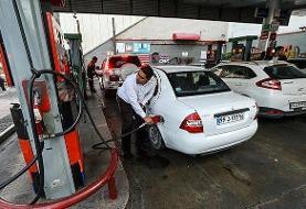 امکان صادرات روزانه ۲۵ تا ۳۰ میلیون لیتر بنزین فراهم شد