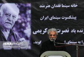 تصاویر | چهرههای مطرح در تشییع پیکر نصرتالله کریمی ؛ از بهمن ...