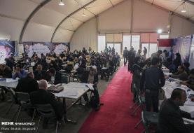ثبت نام ۲۵۰۰ داوطلب در تهران/نامنویسی چهرههای سیاسی در«چهلسرا»