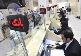 دریافت کپی مدارک هویتی در بانکها در زنجان ممنوع است