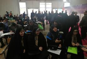 ثبتنام جمعی از زنان اصلاحطلب در انتخابات مجلس