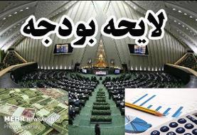 فروش ۴۰ هزار میلیارد تومان اموال مازاد دولت در سال آینده