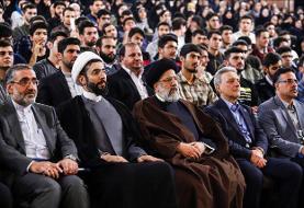 آغاز مراسم روز دانشجو باحضور رییسی و اعلام آزادی آخرین دانشجوی بازداشتی حوادث آبان ۹۸