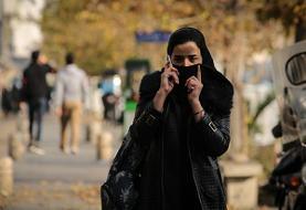 بوی نامطبوع بار دیگر بخشهایی از تهران را فراگرفت