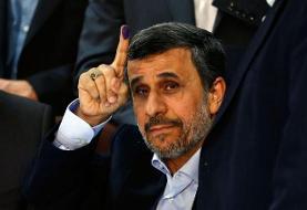 احمدینژاد آماده کاندیداتوری در انتخابات مجلس شد؟