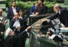 فیلم | روحانی: این لایحه بودجه چهارصد هشتاد هزار میلیارد تومانی تقدیم شما، امیدوارم تا نیمه بهمن ...