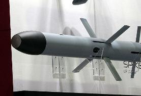 آزمایش موشک هسته ای اسرائیل