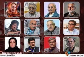 انتقاد به رفتارهای دیکتاتورمآبانه و باندی حاکم بر خانه سینما/ به جای حذف سینماگران به فکر تأمین ...