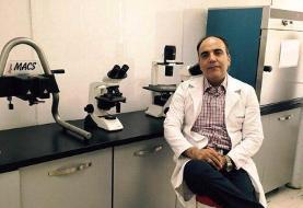 دکتر مسعود سلیمانی استاد ایرانی بازداشت شده در آمریکا آزاد شد/  آقای وانگ کیست؟