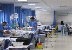 تلفات آنفلوانزا به ۸۱ نفر رسید | آمار چندهزار تایی بستری مبتلایان در ...