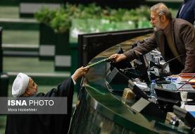 رئیسجمهور لایحه بودجه ۹۹ را تقدیم مجلس کرد + متن لایحه