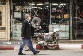 بوی نامطبوع باز بخشهایی از تهران را فراگرفت